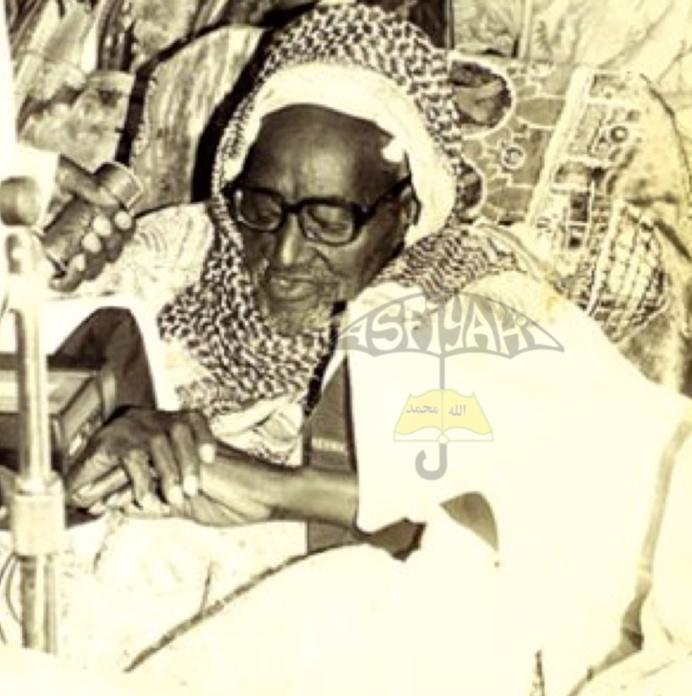 El Hadj Amadou Cissé (rta) de Pire: Le pacte d'un imposant héritage