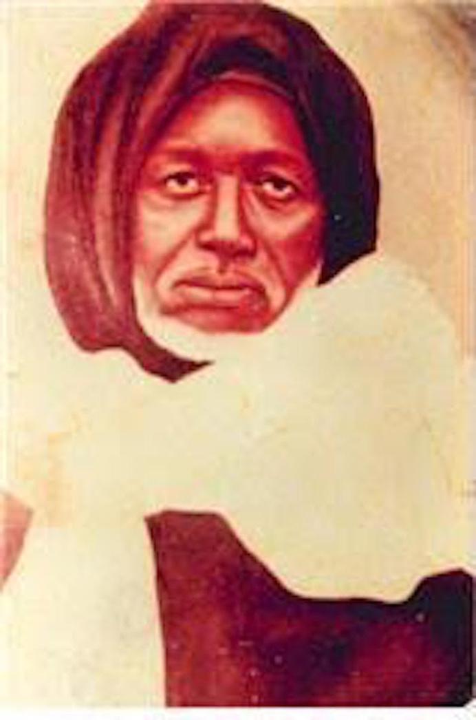 Qui était El Hadji Mamadou Moussa LY de Dara Halaybé?