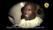 NÉCROLOGIE - Rappel à Dieu de El Hadj Rawane Fall de Tivaouane