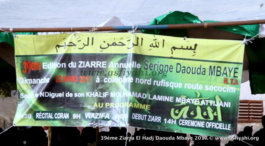 PHOTOS - Les Images de la 39éme Ziarra Annuelle de la Hadara El Hadj Daouda Mbaaye à Colobane Rufisque, édition 2017