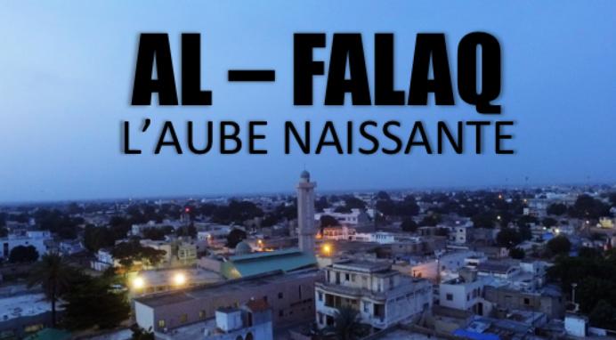 [LUMIÈRE DU CORAN] Sourate Al Falaq (113) : les causes de sa révélation et ses mérites