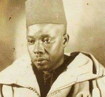 Célébration du Centenaire de la Naissance de Serigne Moustapha SY Djamil (16 Juin 1916 - 16 Juin 2016)