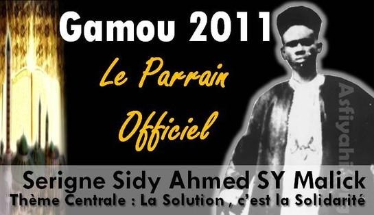Serigne Sidy Ahmed Sy Malick , fils ainé de Seydil Hadj Malick Sy , Tirailleur Sénégalais, disparu en Gréce lors de la premiére guerre Mondiale.