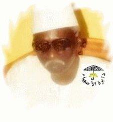 [AUDIO]  La réponse de Tivaouane par le biais de Serigne Mbaye SY Mansour après les Propos de Wade