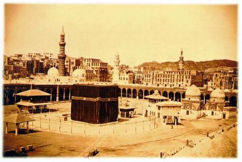 Le Dernier sermon du prophète Muhammad (paix et salut sur lui)