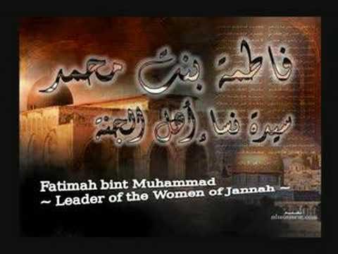 """Sur les Traces des Femmes Vertueuses : Fatimatou Bintou Rassoul, fille du Prophéte Mouhamad (SAWS) """" SANGOU JIGUEEN NGI"""""""