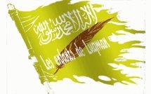 EDUCATION ISLAMIQUE : Les recommandations de Seyyidouna Loqmân (As) à son fils.