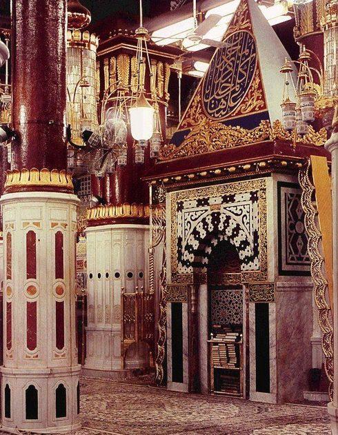 Mosquée de Médine, l'endroit où se tenait juste le Calife `Umar Ibn Al-Khattâb que l'Imam Malick enseignait, là oû s'asseyait le Prophéte Psl