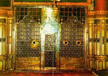 2éme partie SPECIAL MAZHABOU MALIKIYYA : Qui était l'IMAM MALICK IBN ANAS rta ?