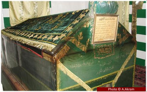 Mausolée de Bilal Ibn Rabâh à Damas (Syrie)