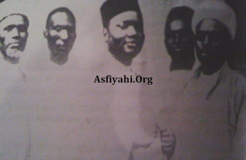 CAUSERIE AUDIO - EL HADJ  HABIB SY MALICK (1907-1992) : LE CULTE DU TRAVAIL ET DE LA DISCRETION