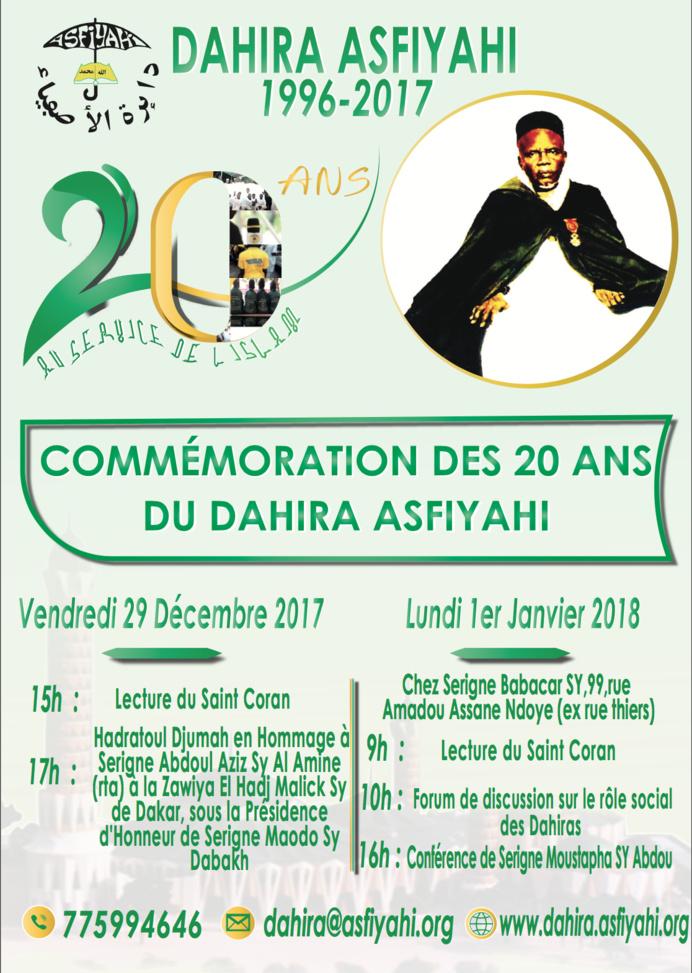 INVITATION - Commémoration des 20 ans du Dahiratoul Asfiyahi de Dakar Plateau: Lundi 1er Janvier 2018