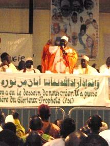 [ PHOTOS ] GAMOU DE TREVISO : L'Anniversaire de la Disparition de Serigne Babacar SY (RTA) Célébré dans la ferveur