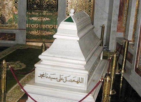 Mausolée de Cheikh Ahmad Tidjani Cherif à Fez Maroc