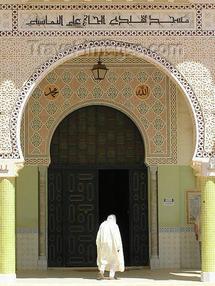 Zawiya Tidjaniya de Tamacine en Algérie