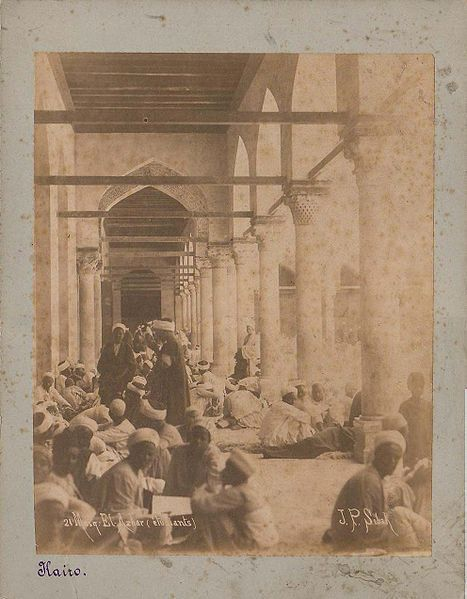 Etudiants à l'université al-Azhar dans les années 1880.