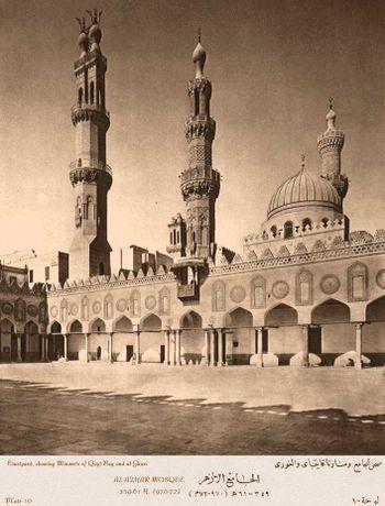 La mosquée d'Al Azhar au début du XX éme siécle.