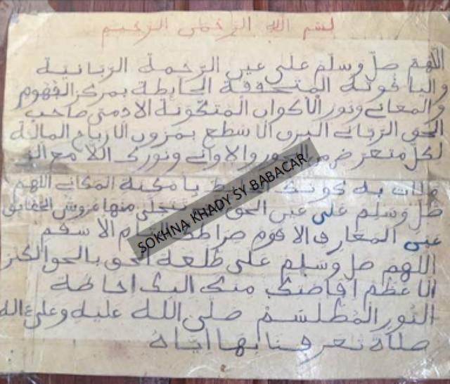 L'ecriture une passion pour Sokhna Khady.. La Djawharatoul Kamal écrite de ses mains