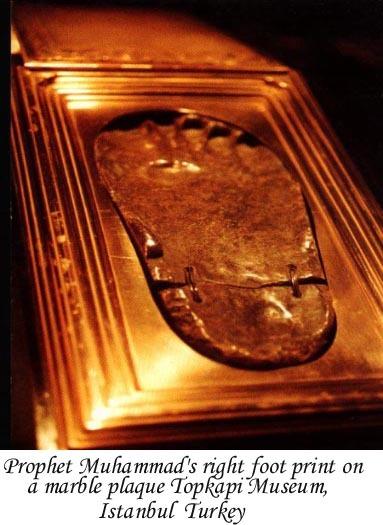 le palais de Topkapi est actuellement un des plus importants musées au monde d'art islamique. des objets ayant appartenu au prophète PSL