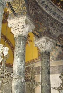 vue intérieure mosquée Aya sophia