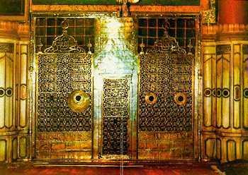 la barrière en or du mausolée du prophète Psl