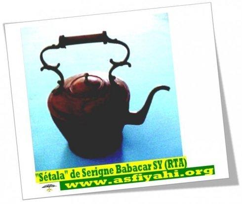 un des objets personnels ayant appartenu à Serigne Babacar Sy à la Rue Thiers