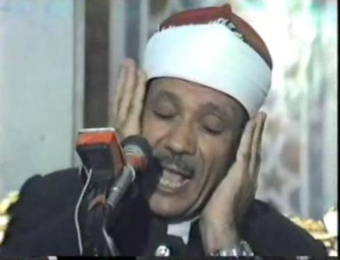 [ VIDÉO ] Qui était Cheikh Abdelbasset Abdessamad - عبد الباسط عبد الصمد