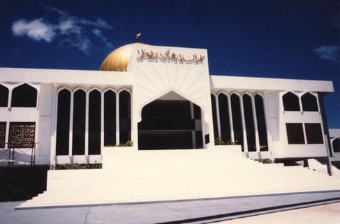 INAUGURATION DU CENTRE DE RECHERCHE ET DE FORMATION EN ISLAM (CERFI) DU PROFESSEUR RAWANE MBAYE