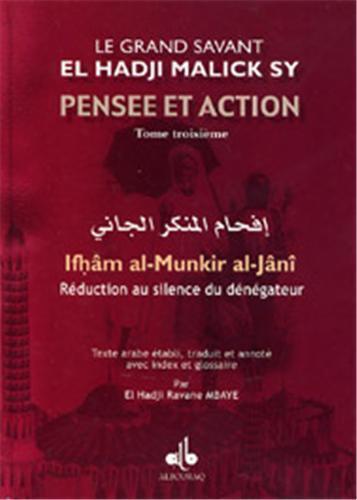 Ifhâm al Munir al Jâni, réduction au silence du dénégateur de Seydi Elhadj Malick traduit par le Pr Rawane Mbaye