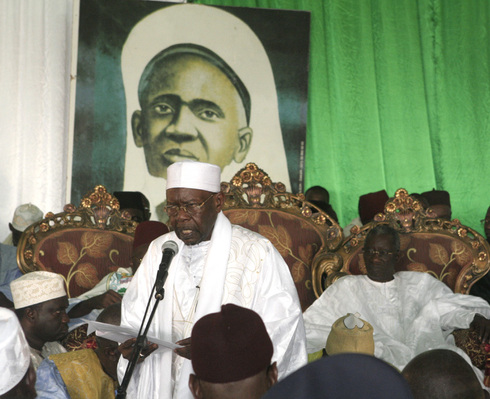 3e CONGRES DU MOUVEMENT DE LA JEUNESSE TIDIANE DU CAP-VERT :Serigne Abdoul Aziz Al Amine prêche la remobilisation morale des jeunes