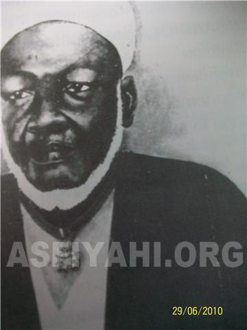 El Hadj Abdoul Hamid Kane (1855 - 1932)