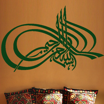 Arabisants et sphère politique : « Islamisation de la contestation »  ou vrai mal d'intégration ?