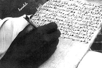 La Stratégie éducative d'El Hadji Malick Sy : Une Résistance Culturelle