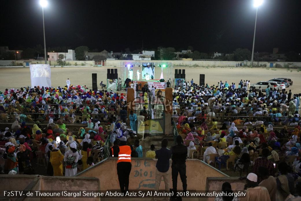 PHOTOS - TIVAOUANE -  Les images de la nuit Sargal Al Amine 2018 organisée par le mouvement F2STV de Tivaouane