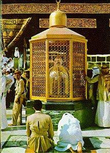 Le Maqâm Ibrahim ou station d'Abraham