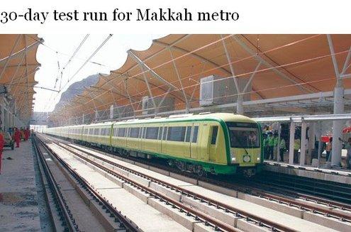 Pélerinage à la Mecque 2010 : Mise en service du « Makkah Métro »