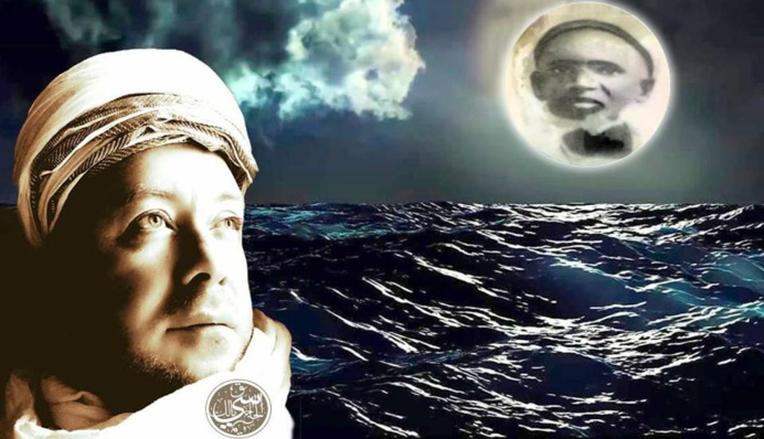 CHEIKH SEYDI EL HADJ MALICK SY (RTA) : DE KAHF A QAF