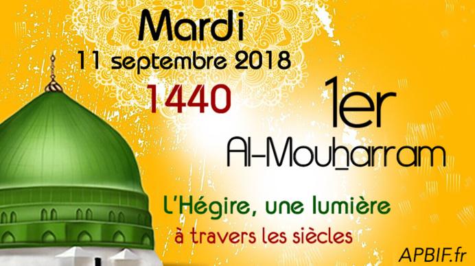 1440, la nouvelle année musulmane débute ce Mardi 11 Septembre, premier jour de l'année 1440 de l'Hégire