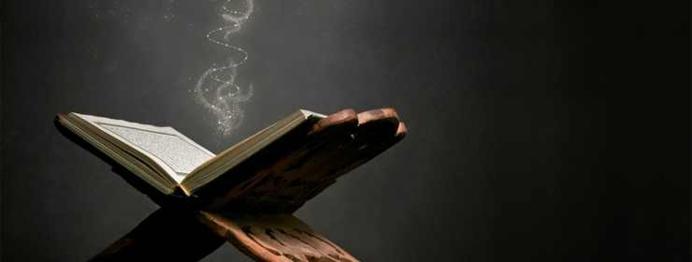 Verset du jour: Verset 45 Sourate 18 - Al-Kahf- La Caverne