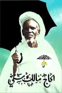 UGB : Symposium sur la Tidianya : 'Islam confrérique, Etat moderne : exemple de la Tidianya'