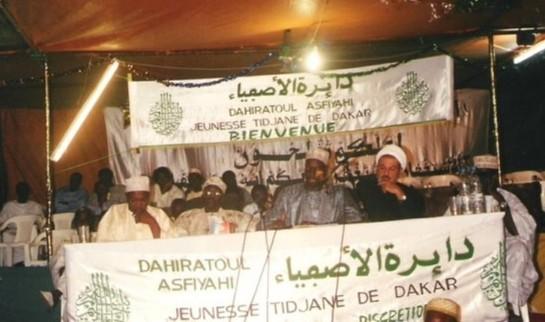 Archives Photo : de gauche à droite : Amadou Tidiane Wone Ancien Ministre , Serigne Sidy Ahmed SY Abababacar , Serigne Moustapha Sy Abdou , Cheikh Abdoul Moneim Zein et Pape Makhtar Kébé
