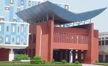 JOURNEES CULTURELLES DE LA DAHIRA DES ETUDIANTS TIDIANES DE L'UCAD ( D.E.T ) VENDREDI 27 ET SAMEDI 28 MAI 2011
