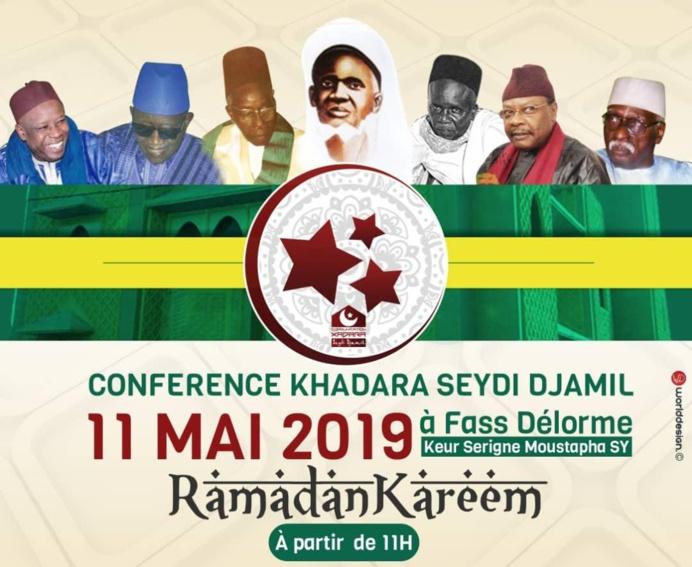 Conference Annuelle de Serigne Abdou Aziz Sy Al Amine à Fass Keur Seydi Djamil ce Samedi 5 Juillet 2014