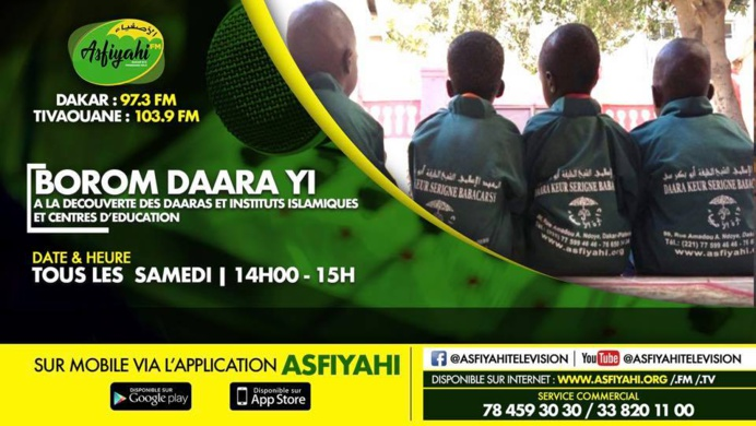 BOROM DAARA YI 08 AOUT 2019 PRÉSENTÉ PAR OUSTAZ MANSOUR SECK INSTALATION DES DARAA AU SENEGAL SUITE