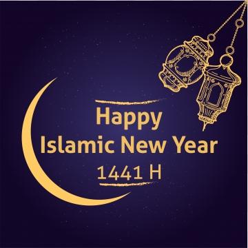 1441, la nouvelle année musulmane débute ce Samedi 31 Août , premier jour de l'année 1441 de l'Hégire