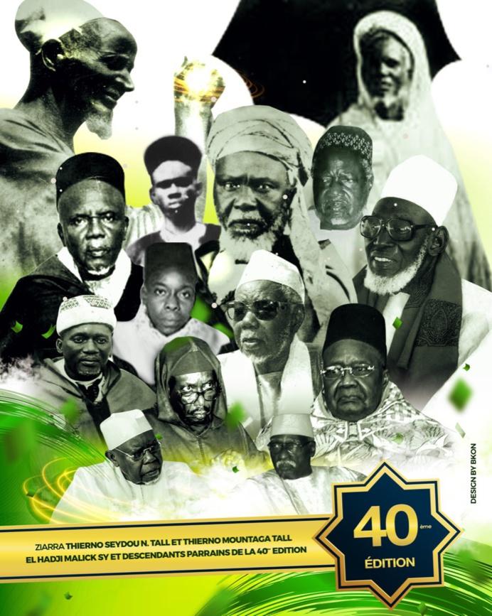 ZIARRA OMARIENNE 2020 - El Hadj Malick Sy et ses descendants, parrains de la 40ieme édition, du 23 au 27 Janvier 2020 à la Grande Mosquée Omarienne