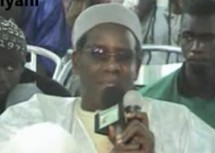 VIDEO - Allocution Serigne Mame Ass Sy Djamil - Conférence Sidy Ahmed Sy Djamil