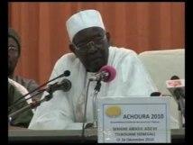 VIDEO - Conférence de Serigne Abdoul Aziz Sy Al AMine : Adresse à la Jeunesse Sénégalaise