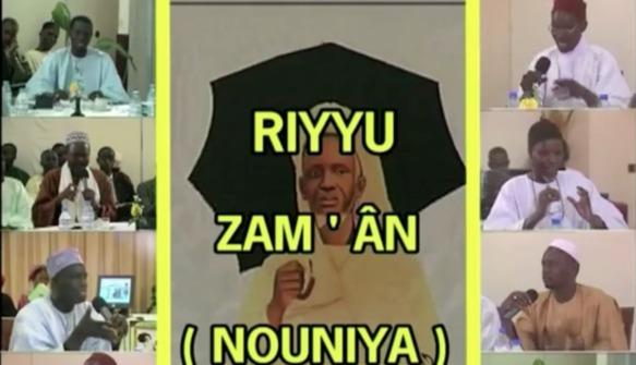 VIDEO : Reflexions sur la Nûniya ( Riyyu Zam'ân ) de Seydil Hadj Malick Sy (rta)