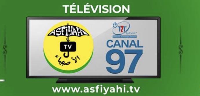 MÉDIA: La Chaîne de Télévision Islamique et Tijane Asfiyahi TV démarre ses programmes